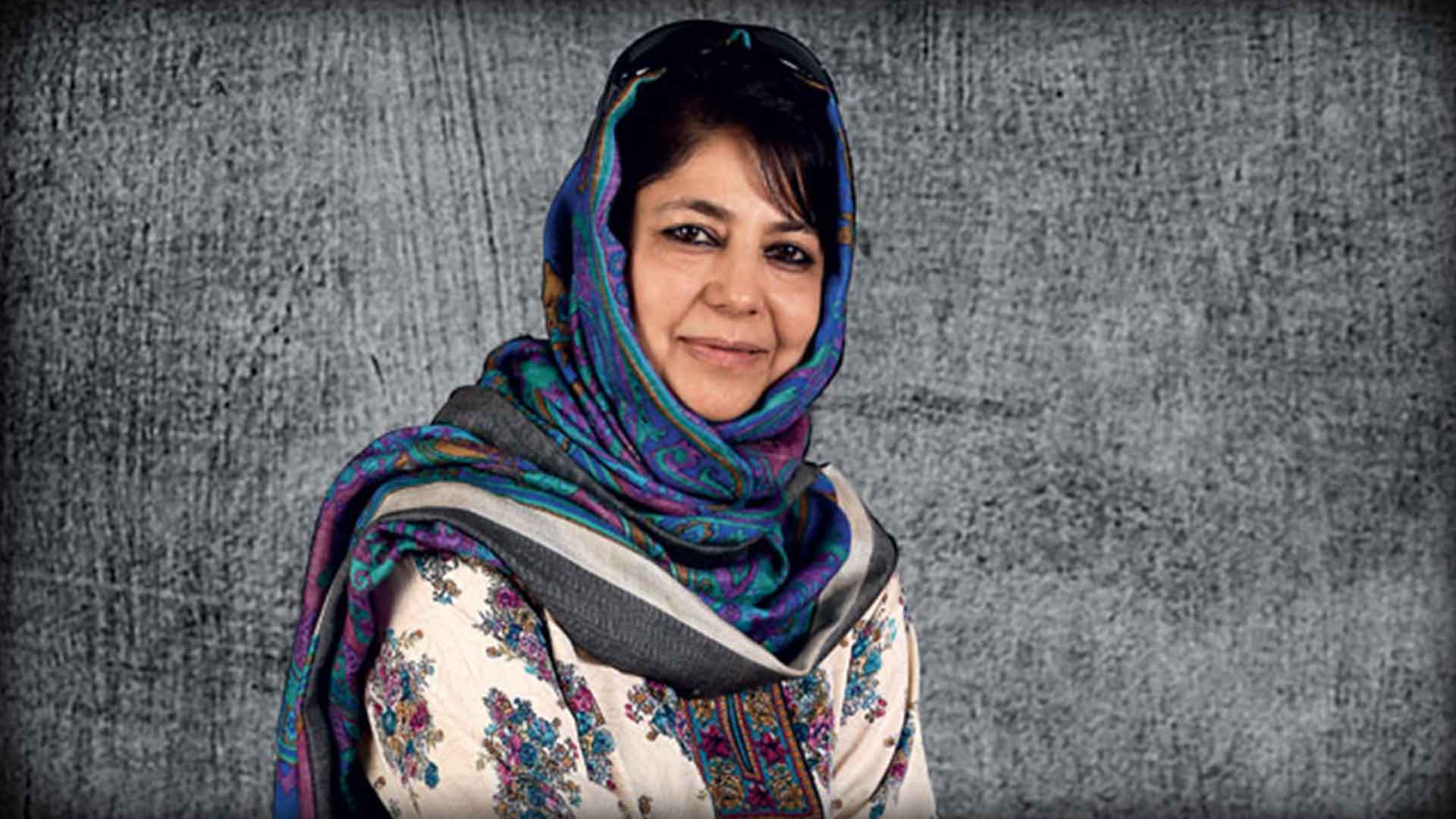 PDP CHIEF MEHBOOBA MUFTI