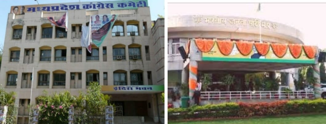 bjp or pcc office bhopal