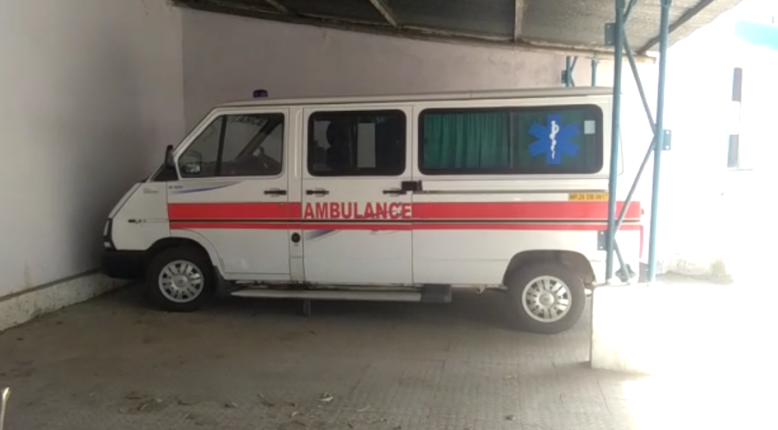 Government ambulance private use
