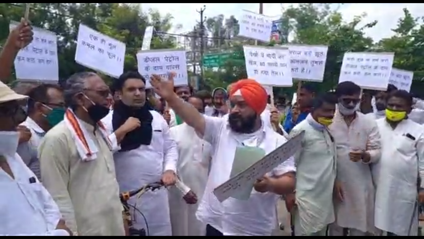 Congress party protest