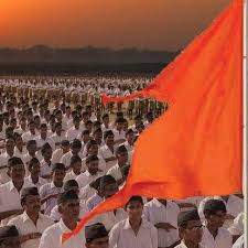 rss bhopal miting